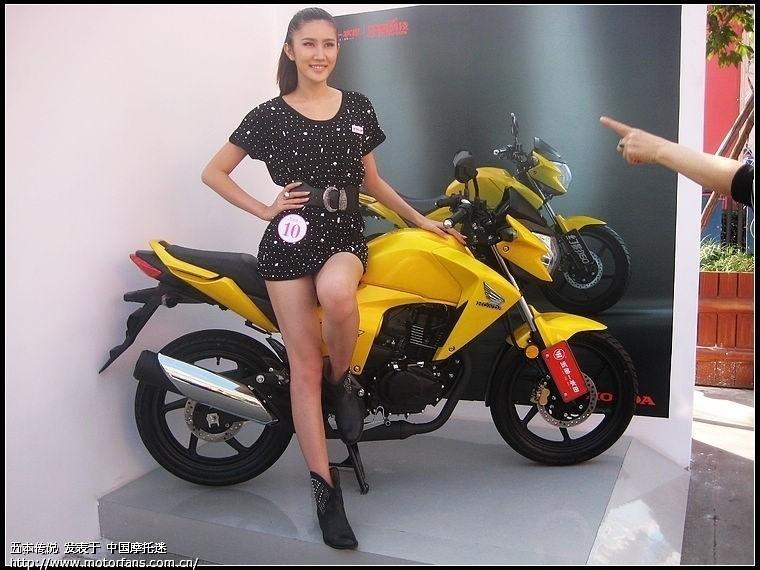 Cần Bán Honda RR150 | Xe Môtô Hondda 150 Phân khôi | Honda RR150 ...