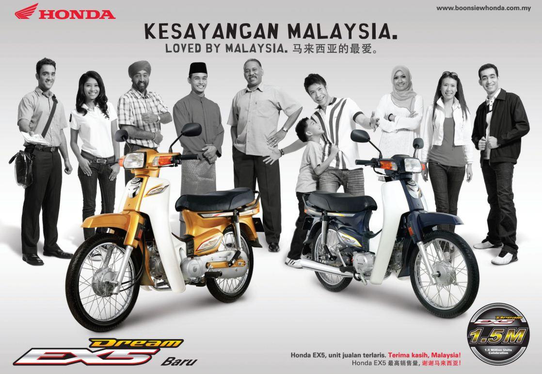 Honda-EX5 title=