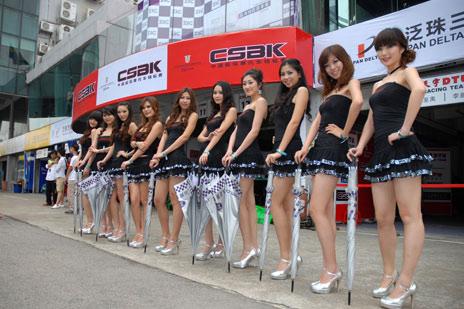 CSBK..Ajang Balapan Di China..  e44ecc67da