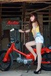 autopro-maru-4_ae784