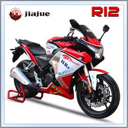 MOTORCYCLE_250.jpg_250x250